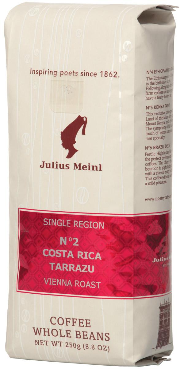 Julius Meinl № 2 Коста Рика Таррацу кофе в зернах, 250 г купить чай julius meinl в москве