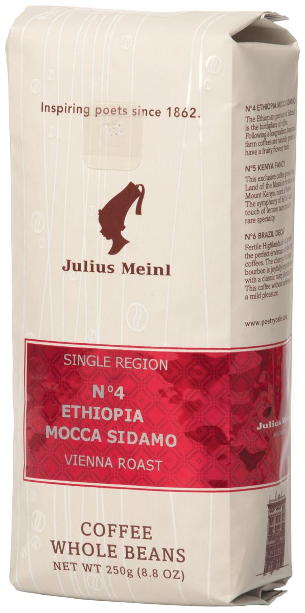 Julius Meinl № 4 Эфиопия Мокка Сидамо кофе в зернах, 250 г82031Африканский сорт из региона Сидамо обладает цветочными тонами во вкусе, сбалансированными кислинкой и горчинкой во вкусе. Приятное сливочное послевкусие с оттенками сухофруктов.