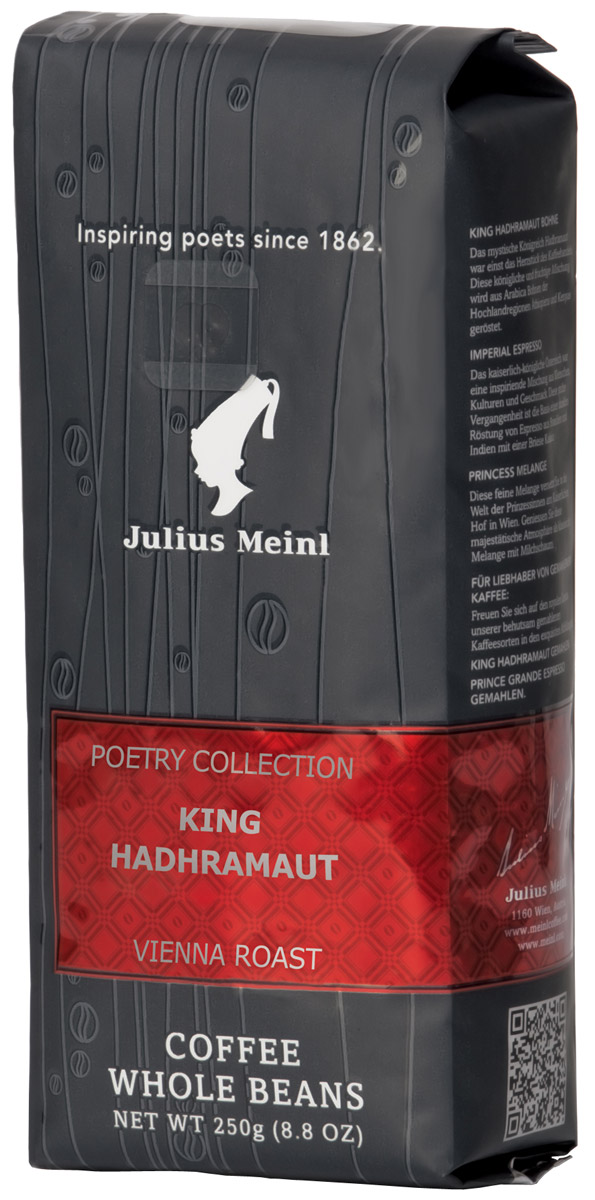 Julius Meinl Король Хадрамаут кофе в зернах, 250 г купить чай julius meinl в москве