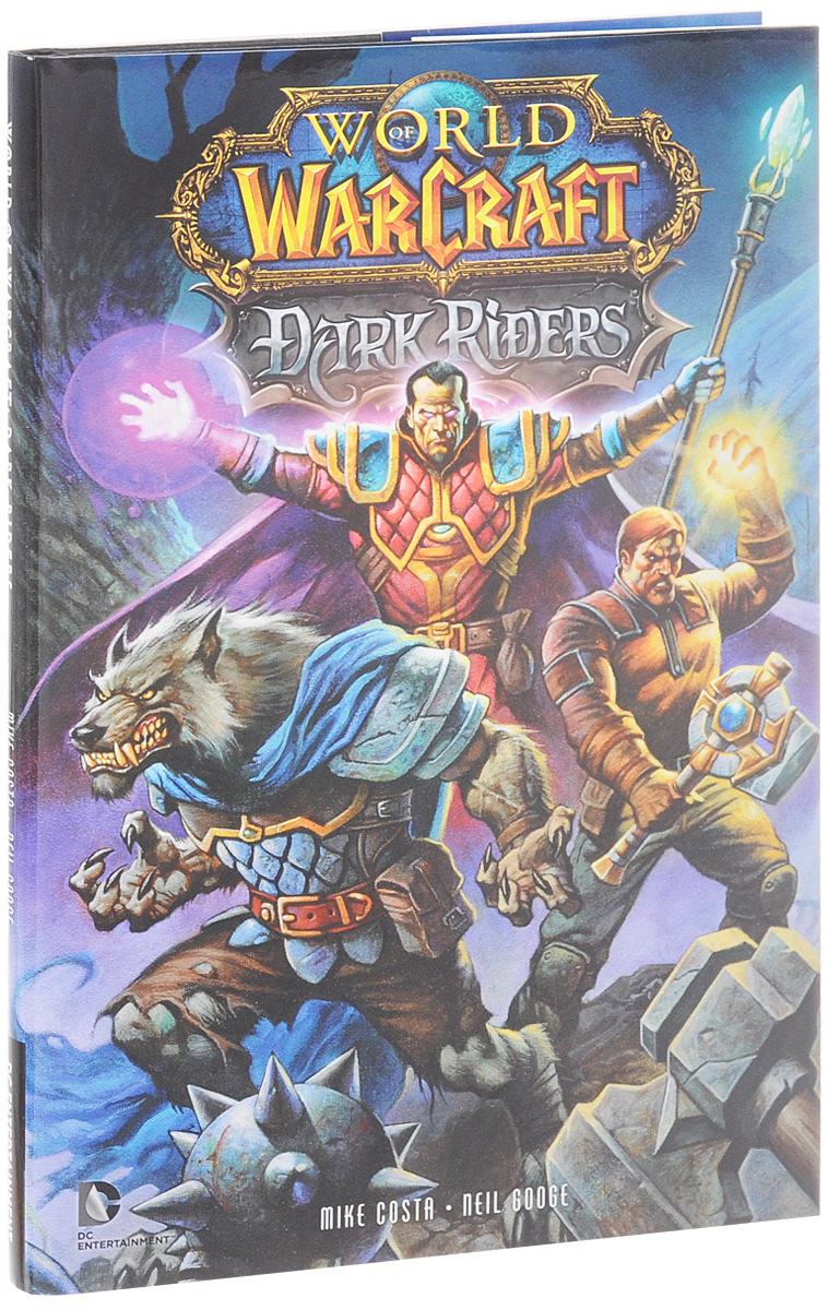 World of warcraft dark riders driven to distraction