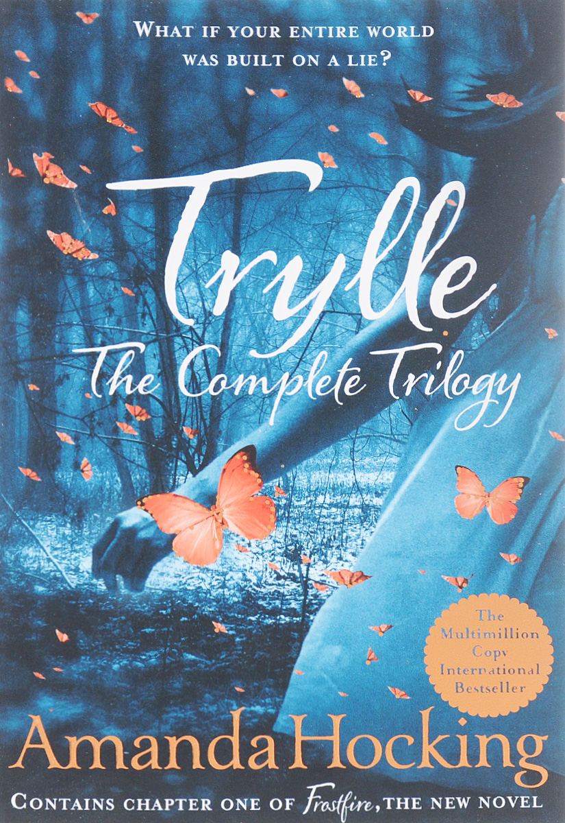 Trylle: The Complete Trilogy complete how to be a gardener