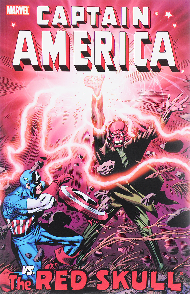 Captain America vs. The Red Skull red men