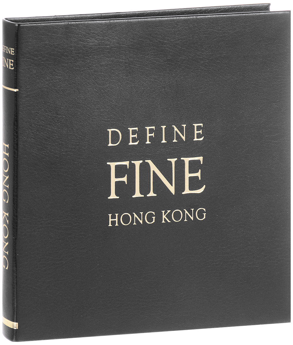 Hong Kong: Define Fine Guide.