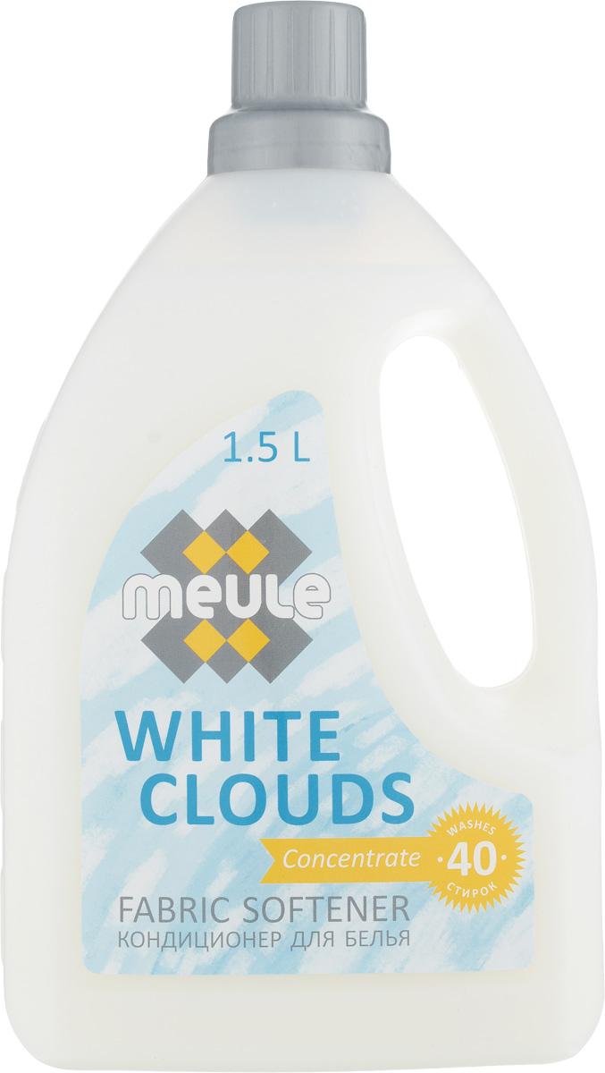 Кондиционер для белья Meule Белые облака, концентрат, 1,5 л7290104930157Meule Белые облака - концентрированный кондиционер для белья. Кондиционер сделает ваше белье необыкновенно мягким и придаст ему неповторимый аромат. Облегчит глажку белья, а приятный нежный аромат сохранится до следующей стирки.Товар сертифицирован.