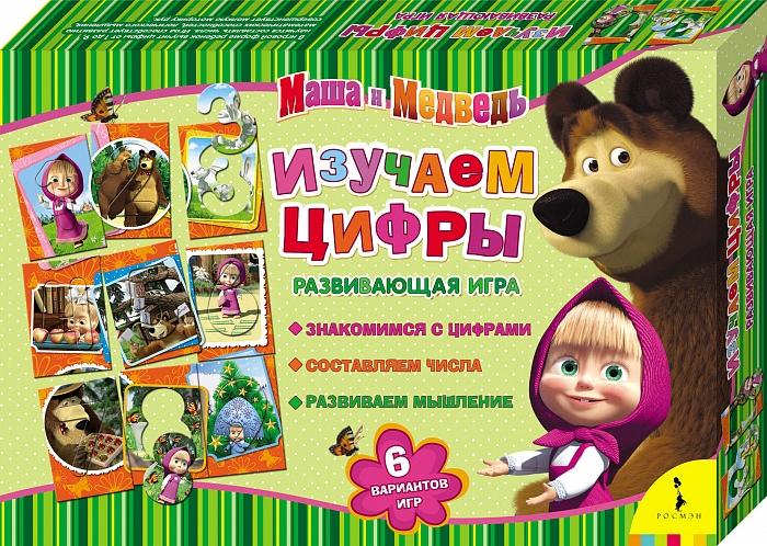 Маша и Медведь Обучающая игра Изучаем цифры маша и медведь пакет подарочный маша новогодняя 35 см х 25 см х 9 см
