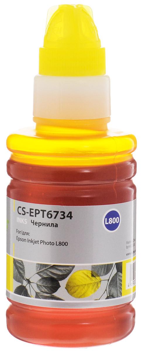 Cactus CS-EPT6734, Yellow чернила для Epson L800 чернила для принтера cactus cs i ept0801