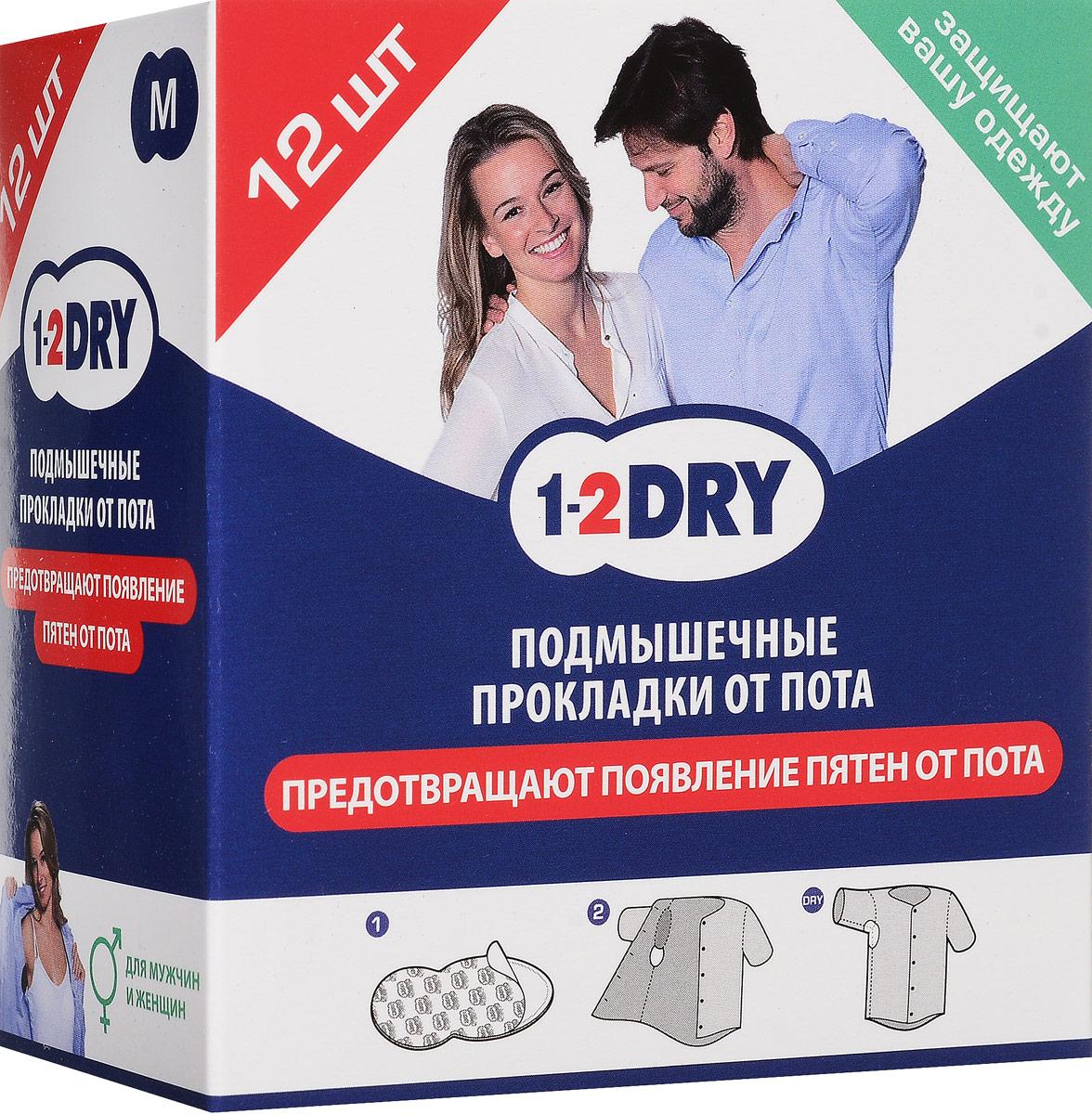 Прокладки для подмышек от пота1-2DRY №12 средние белого цветаAL-83732002