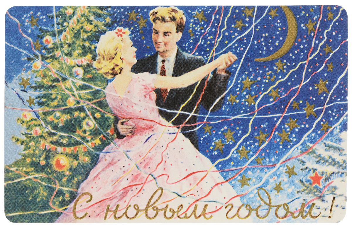 Открытка поздравительная в винтажном стиле Новый год. №335ОТКР №335Оригинальная поздравительная открытка Новый год выполнена из плотного картона. На лицевой стороне расположено красочное изображение девушки и молодого человека. Обратная сторона открытки имеет место для марки и свободное пространство, на ней вы сможете написать собственное послание. Необычная и яркая открытка в винтажном стиле поможет вам выразить чувства и передать теплые поздравления.Такая открытка станет великолепным дополнением к подарку или оригинальным почтовым посланием, которое, несомненно, удивит получателя своим дизайном и подарит приятные воспоминания.