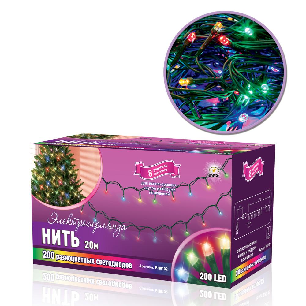 Электрогирлянда B&H  Нить , 200 разноцветных светодиодов, 8 режимов, 20 м - Гирлянды и светильники