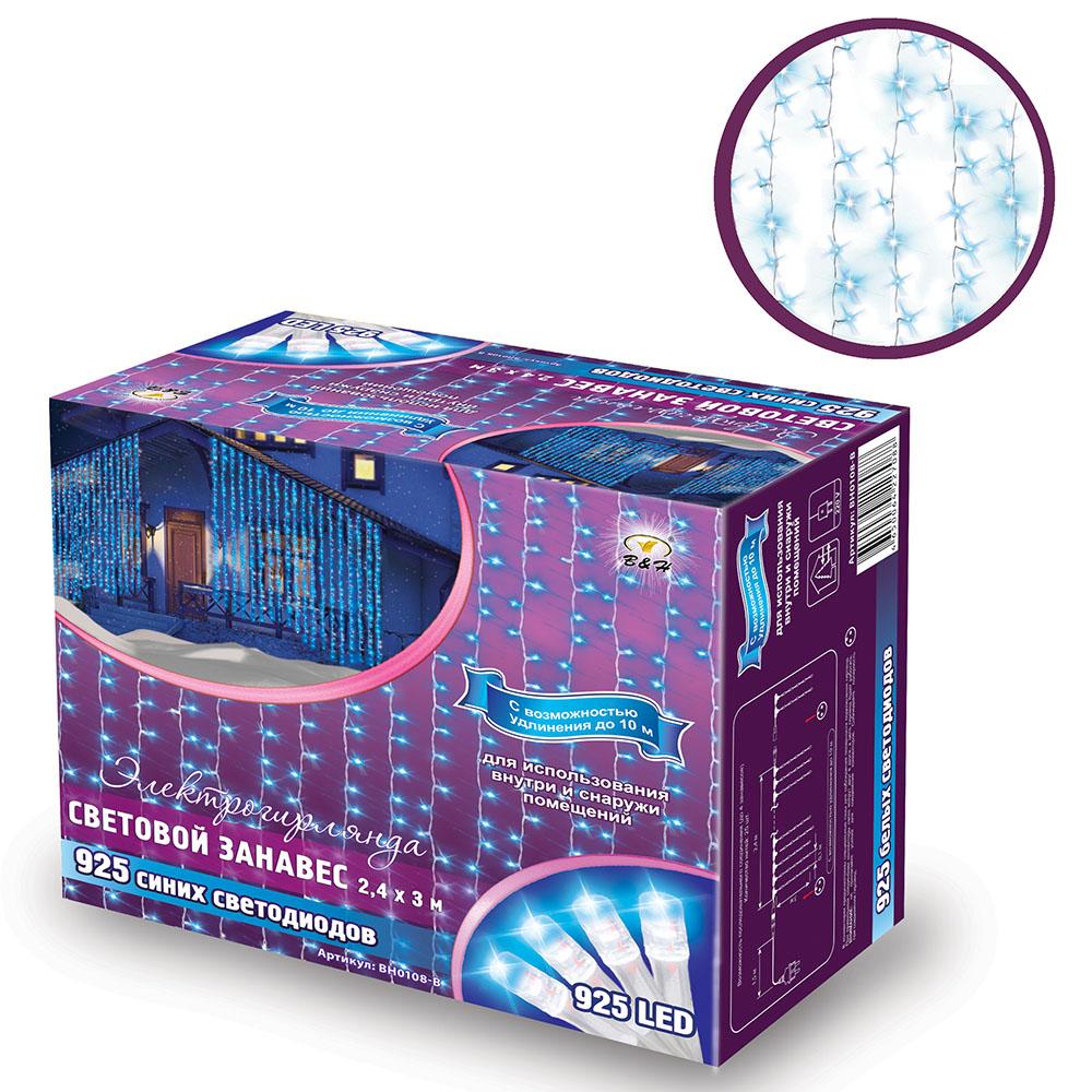 Электрогирлянда B&H Световой занавес, 925 синих светодиодов, 2,4 х 3 мBH0108-BЭлектрогирлянда B&H Световой занавес предназначена для декора окон, витрин, стен и потолочных проемов. Эти электрогирлянды состоят из 24 декоративных нитей со светодиодами. Нити расположены на расстоянии 10 см друг от друга, длина нитей 3 м. Имеют возможность последовательного подключения до 4 штук. Для использования внутри и снаружи помещений.Количество нитей: 24.Размер гирлянды: 2,4 х 3 м.Расстояние между нитями: 10 см.Длина нитей: 3 м.Количество диодов: 925 синих.