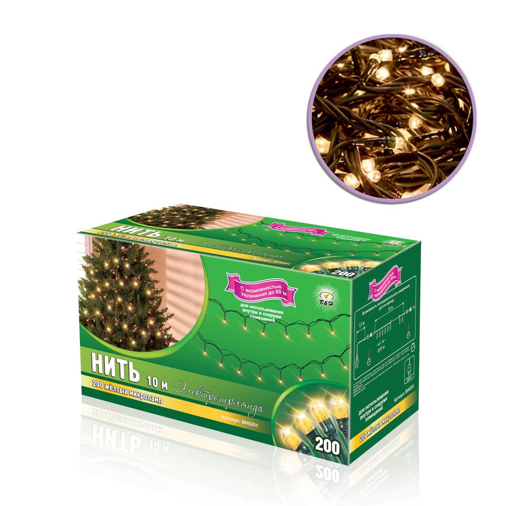 Электрогирлянда B&H Нить, 200 желтых микроламп, 10 мBH0201Электрогирлянда B&H Нить предназначена для декора внутри и снаружи помещений. Изделие представляет собой гибкий провод, на котором расположены яркие микролампочки. Наличие коннекторов-переходников позволяет последовательно соединять до 6-ти гирлянд. Гирлянду можно удлинить до 60 метров. Электрогирлянда поможет украсить интерьер вашего дома, оформить окна, новогодние ели и другие объекты интерьера. Создайте уютную атмосферу и праздничное настроение вокруг, украшая дом яркими новогодними гирляндами.