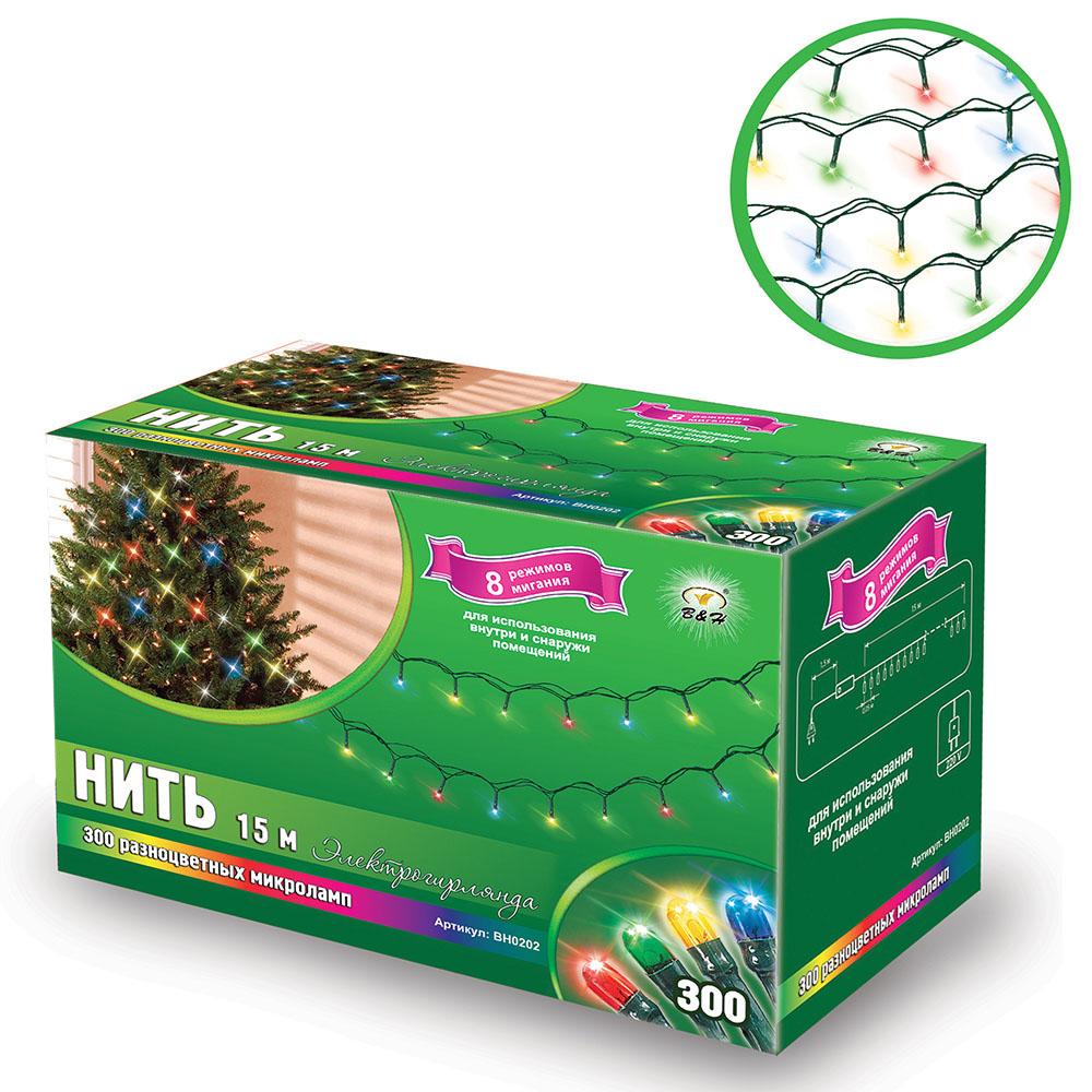 Электрогирлянда B&H Нить, 300 разноцветных микролампочек, 8 режимов, 15 м. BH0202BH0202Электрогирлянда B&H Нить предназначена для декора внутри и снаружи помещений. Изделие представляет собой гибкий провод, на котором расположены яркие разноцветные микролампочки. Гирлянда имеет 8 режимов работы. Электрогирлянда поможет украсить интерьер вашего дома, оформить окна, новогодние ели и другие объекты интерьера. Создайте уютную атмосферу и праздничное настроение вокруг, украшая дом яркими новогодними гирляндами.Не является соединяемой.