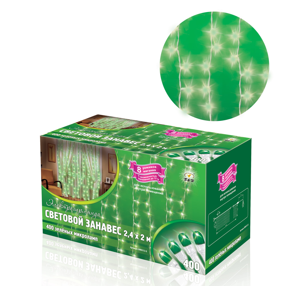 Электрогирлянда B&H Световой занавес, 400 зеленых микролампочек, 8 режимов, 2,4 х 2 мBH0312-GЭлектрогирлянда B&H Световой занавес предназначена для декора окон, витрин, стен и потолочных проемов. Изделие представляет собой провода, на которых расположено 400 микролампочек с контроллером (8 режимов). Можно соединить между собой до 5 гирлянд. Для использования внутри помещений.Количество нитей: 25.Длина шнура питания: 3 м.Длина гирлянды: 2,4 м.Длина нитей: 2 м.Количество режимов: 8.