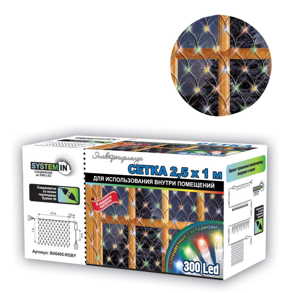 Электрогирлянда B&H Сетка, 300 разноцветных светодиодов, 8 режимов, 2,5 х 1 мBH0405-RGBYЭлектрогирлянда B&H Сетка представляет собой гибкую сеть, в узлах которой расположены миниатюрные яркие светодиоды. Имеет возможность удлинения до 2000 LED. Имеет контроллер с 8 режимами мигания. Количество диодов: 300.Размер гирлянды: 2,5 х 1 м. Длина сетевого шнура: 3 м. Количество режимов: 8.