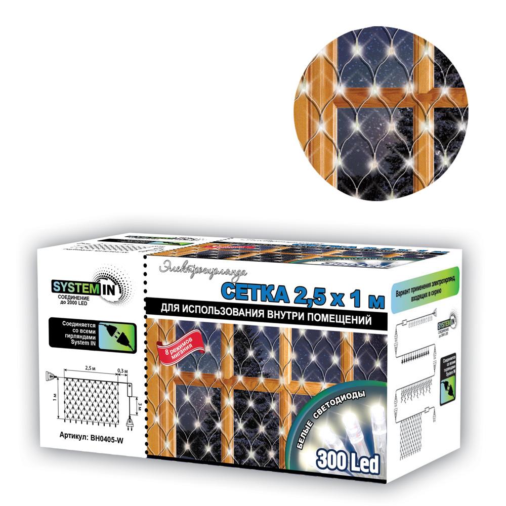 """Электрогирлянда B&H """"Сетка"""" представляет собой гибкую сеть, в узлах которой расположены миниатюрные яркие светодиоды. Имеет возможность удлинения до 2000 LED. Имеет контроллер с 8 режимами мигания. Количество диодов: 300.Размер гирлянды: 2,5 х 1 м. Длина сетевого шнура: 3 м. Количество режимов: 8."""