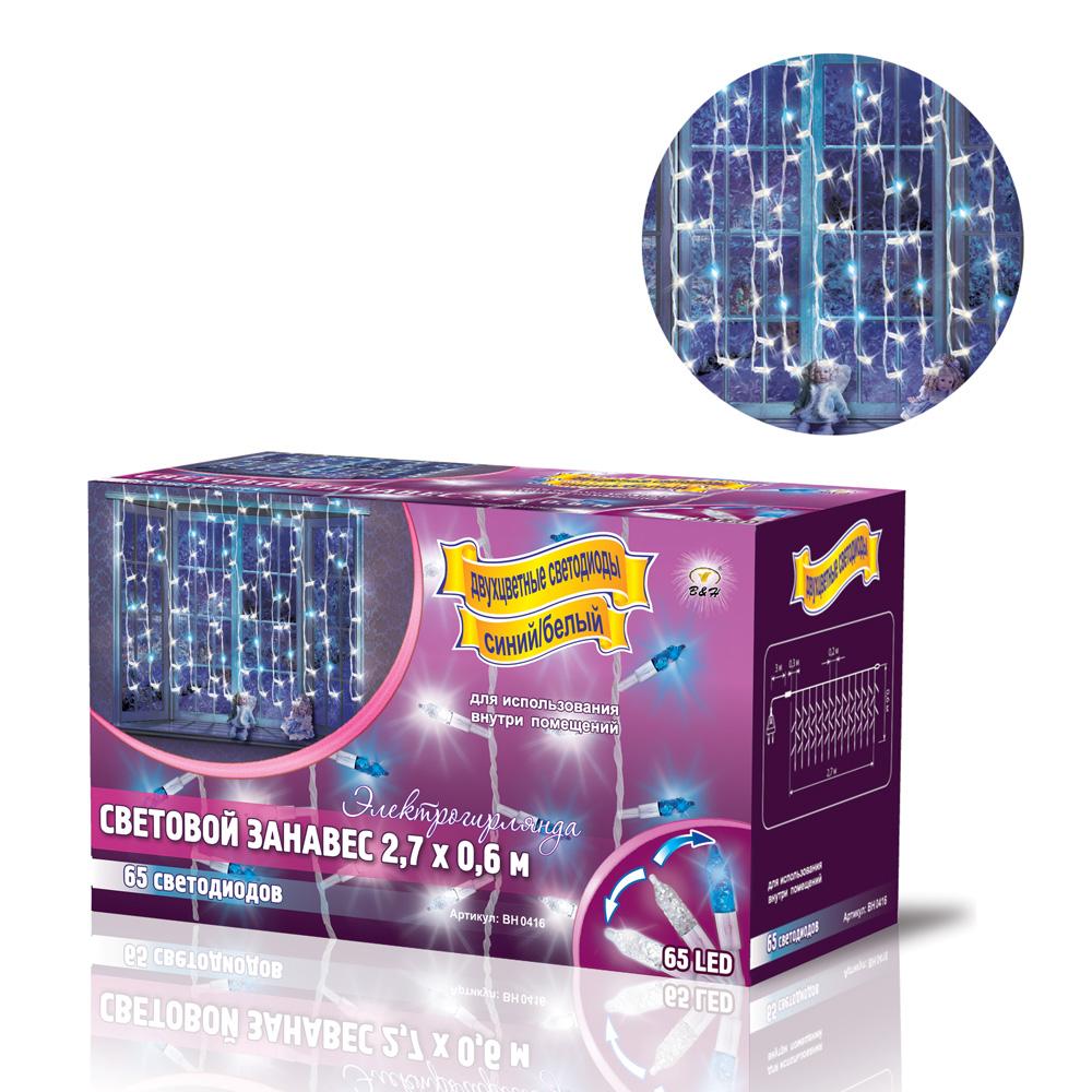 Электрогирлянда B&H Световой занавес, 65 двухцветных светодиодов, 2,7 х 0,6 мBH0416Электрогирлянда B&H Световой занавес представляет собой гибкий провод, на котором расположены 13 нитей с двухцветными светодиодами с декоративными насадками. Гирлянда светодиодная, яркая и долговечная, имеет маленькое энергопотребление (в 10 раз меньше, чем у гирлянд с минилампами и микролампами). Двухцветные светодиоды поочередно меняют цвет свечения с белого на синий, а декоративные насадки придают свечению особую красочность. Световой занавес идеально подходит для оформления окон, витрин, стен, потолочных и дверных проемов.Длина гирлянды: 2,4 м.Длина нитей: 0,6 м.Количество диодов: 65.