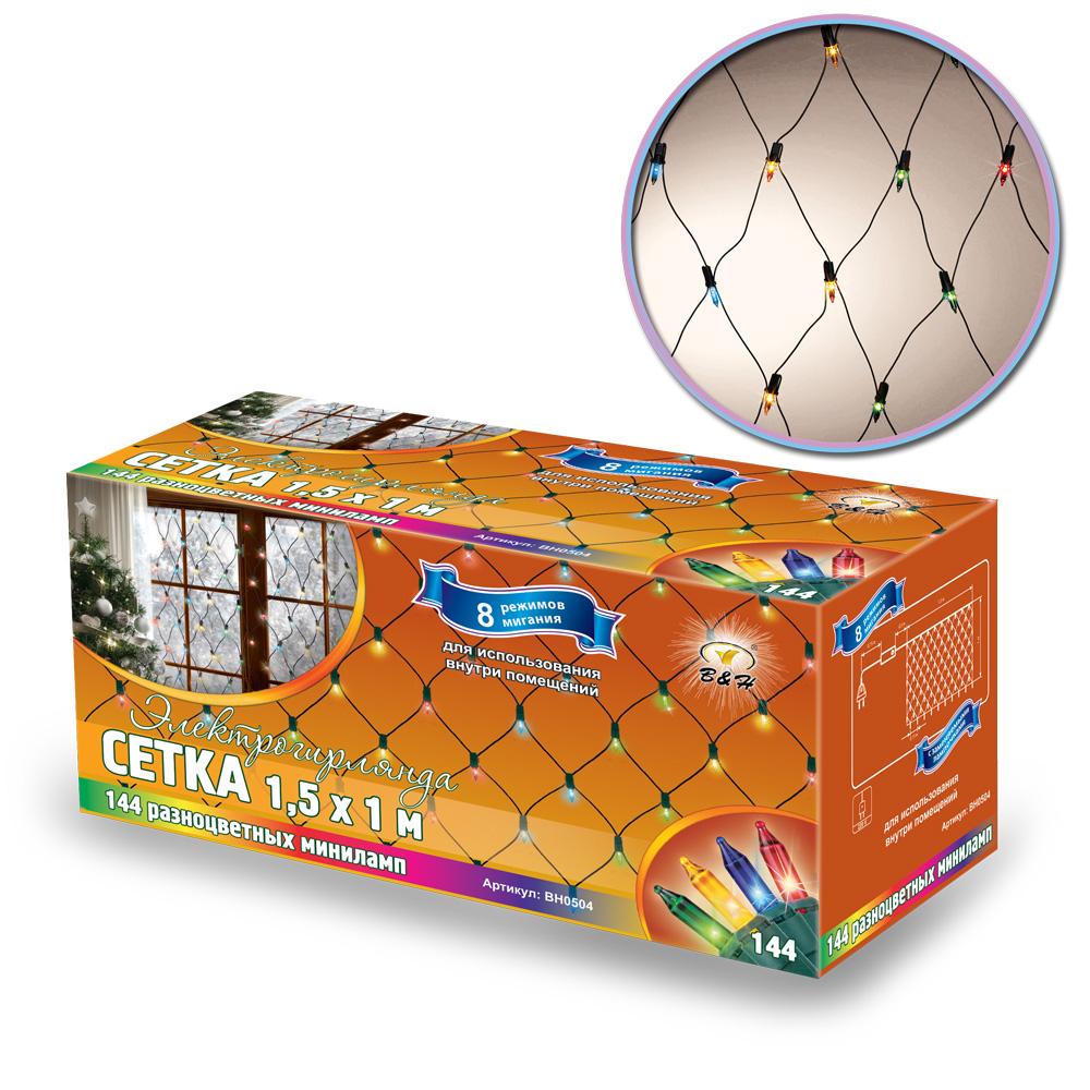 """Электрогирлянда B&H """"Сетка"""" представляет собой гибкий провод в форме сетки, на которой расположены 144 разноцветных минилампочки. Не является соединяемой. В комплект входят запасные лампочки. Для использования внутри помещений.Размер гирлянды: 1,5 х 1 м.Количество режимов: 8."""