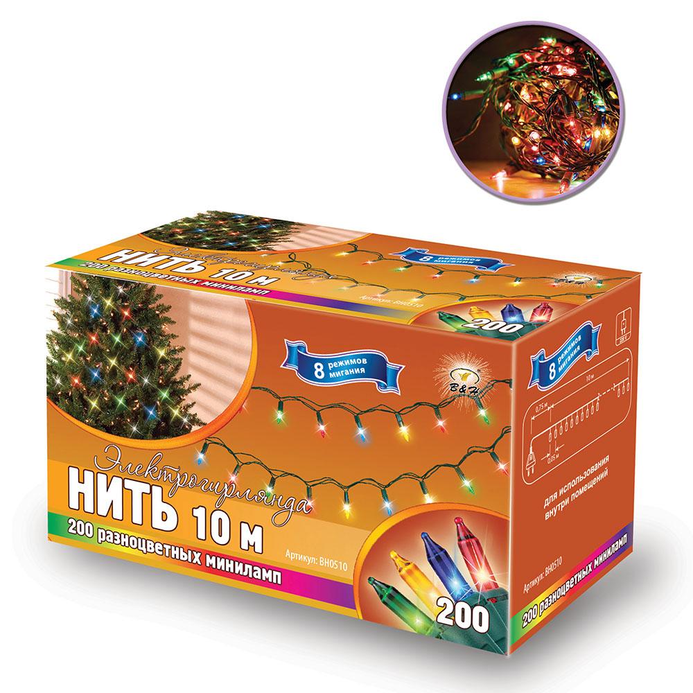 B&H Электрогирлянда Нить, 10 м, 200 разноцветных минилампочек, для использования внутри помещенийBH0510Электрогирлянда Нить 200 разноцветных миниламп, длина 10 м. , длина сетевого шнура: 0,75 м., цвет провода: зеленый, 8 режимов мигания, для использования внутри помещений