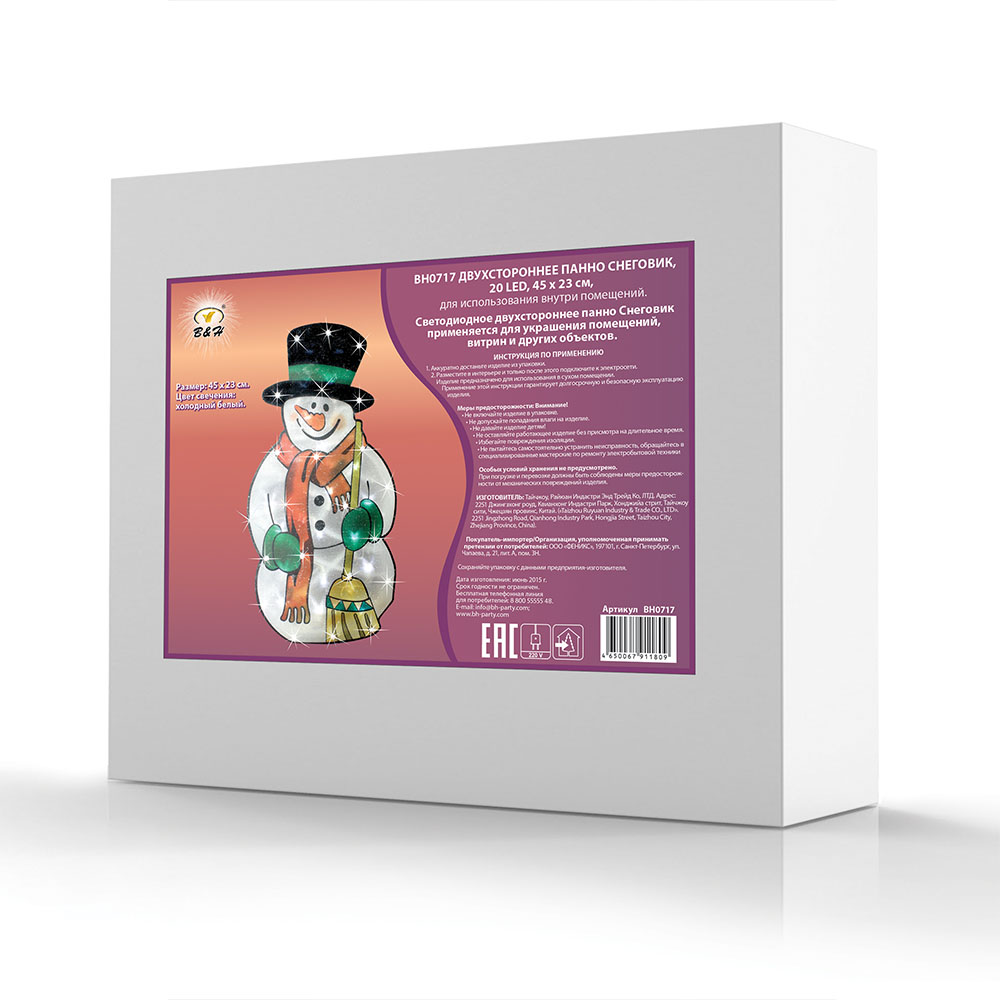 "Двухстороннее панно B&H ""Снеговик"" предназначено для использования внутри помещений.  Количество диодов: 20. Длина сетевого шнура: 1,5 м."
