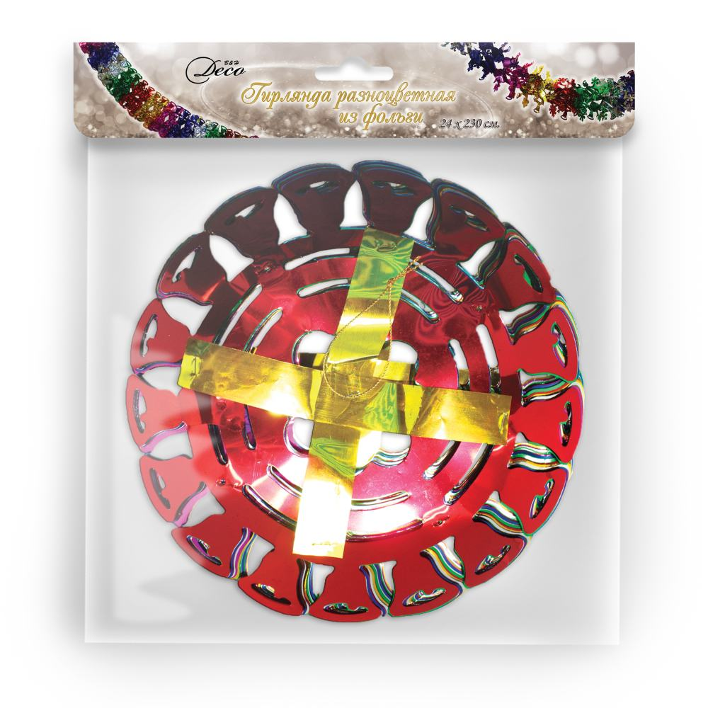 Гирлянда из фольги B&H, 24 х 230 смBH1238Гирлянда из фольги - эффектный способ создать атмосферу наступающего Нового года у себя дома. Разноцветные снежинки соединились воедино для создания оригинального аксессуара, который с легкостью впишется в интерьер и поможет всецело проникнуться волшебным праздником. Красочная палитра очарует всех своей феерией цвета, которая будет приобретать магические оттенки в огоньках свечек и гирлянд, а качественный материал прослужит в течение долгого времени.