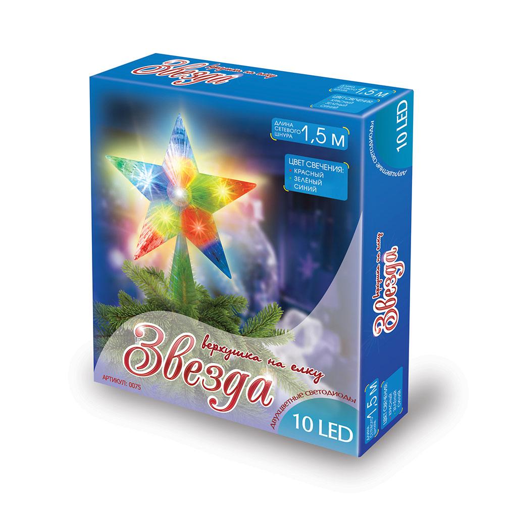 Украшение на елку Звезда с двухцветными светодиодами, 10 LED75Светодиодная звезда применяется для украшения новогодних елок. Для использования внутри помещений. Двухцветные светодиоды придают звезде особую красочность и нарядность. Зеленый цвет сетевого шнура незаметен на елке. Количество LED: 10. Диаметр звезды: 16 см. Длина сетевого шнура: 1,5 м. Цвет свечения диодов: синий/красный - 5 шт, красный/зеленый - 5 шт.