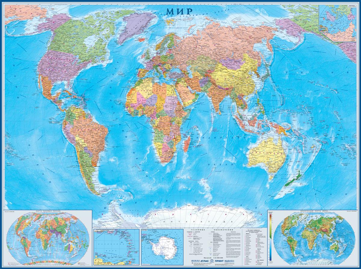 Карта мира политическая настенная  1: 22 млн, размер 1,6 х 1,2 м КН31