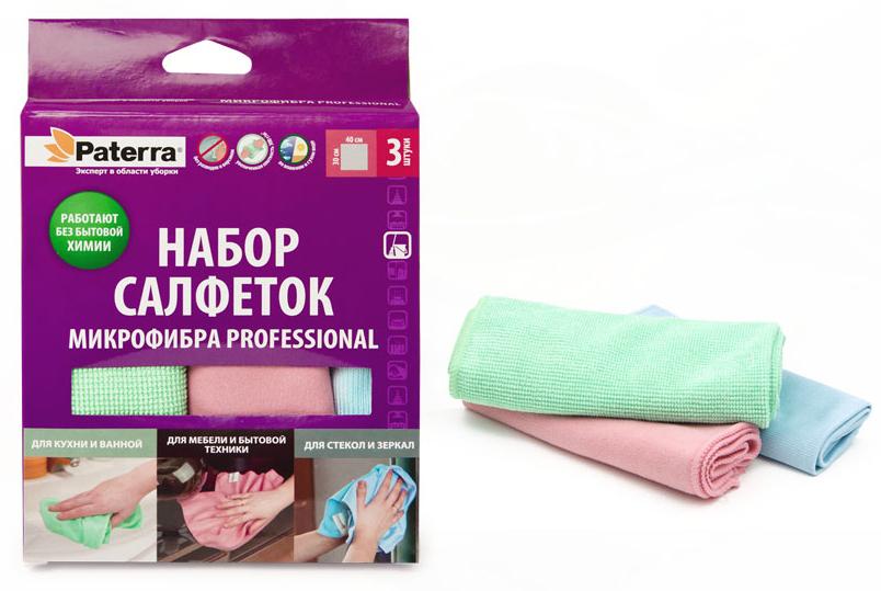 Набор салфеток для уборки Paterra Professional, из микрофибры, 30 х 40 см, 3 шт406-015Набор салфеток Paterra Professional - это комплексное решение для уборки: для кухни и ванной, для мебели, для стекол и зеркал. Такие салфетки подходят для очистки любых (даже жировых) загрязнений, благодаря профессиональному составу (70% полиэстера и 30% полиамида). Бытовая микрофибра на 85-100 % состоит из полиэстера, поэтому отлично впитывает только влагу, не справляясь с жиром и сильными загрязнениями.