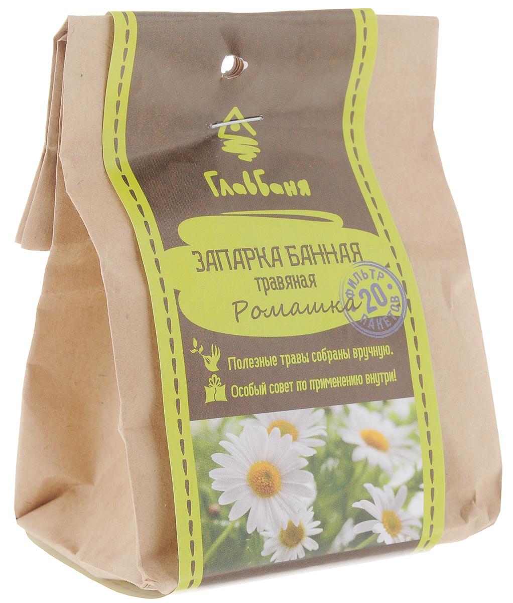 Запарка для бани и сауны Главбаня Ромашка, 20 фильтр-пакетиковБ2142Оздоровительная запарка для бани и сауны Главбаня Ромашка представляет собой высушенные и измельченные целебные травы. Обработанные таким образом, они сохраняют целебные свойства и натуральный аромат. Запарка с ромашкой позволит:- укрепить здоровье,- повысить иммунитет,- повысить тонус организма,- вывести из организма токсины и шлаки.Настоящие ценители русской бани обязательно оценят аромат и полезные свойства ромашки. Запарку рекомендуют подготавливать за 15 минут до принятия ванны или бани. В емкость с водой (2-5 л) помещается мешочек с травами, закрывается крышкой. Настаивать рекомендуется 15-20 минут. Запарку можно применять для компрессов, ополаскивания тела и волос. Для придания аромата можно полить немного отвара на раскаленные камни.Количество фильтр-пакетиков: 20 шт.Товар сертифицирован.