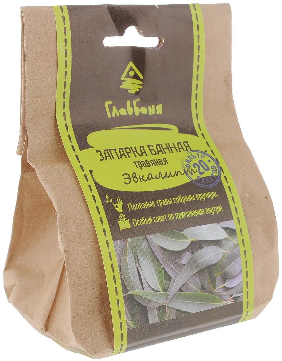 Запарка для бани и сауны Главбаня Эвкалипт, 20 фильтр-пакетиков камни для бани harvia