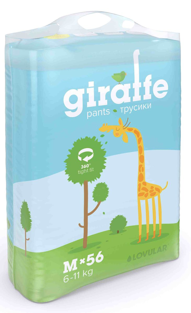 Lovular Трусики-подгузники Giraffe M 6-10 кг 56 шт подгузники детские lovular трусики подгузники giraffe m 6 10 кг 56 шт уп