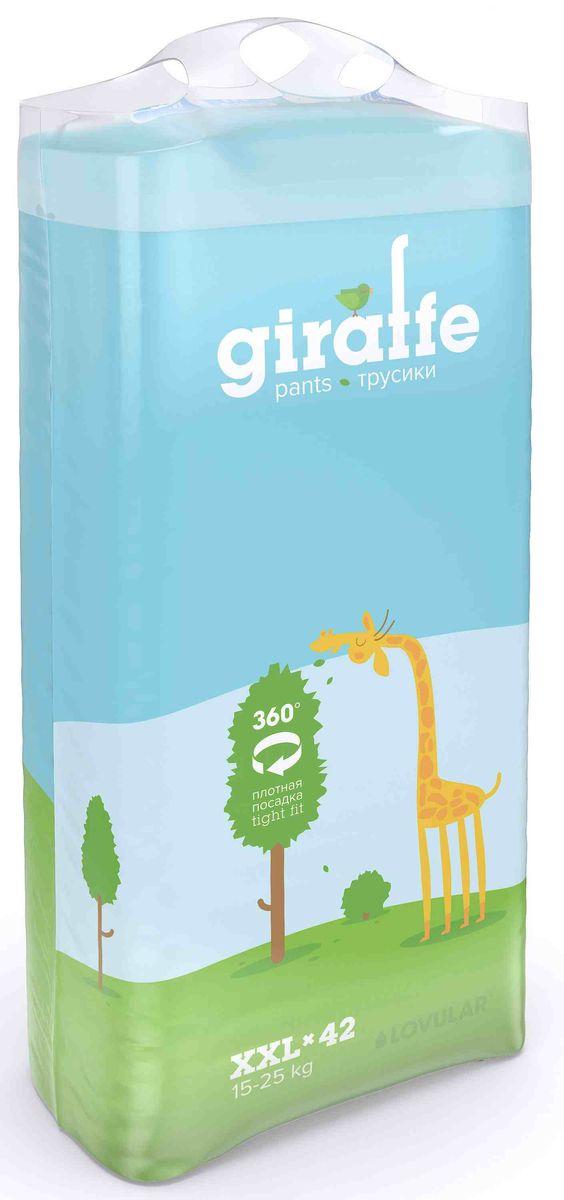 Lovular Подгузники-трусики Giraffe XXL 15-25 кг 42 шт