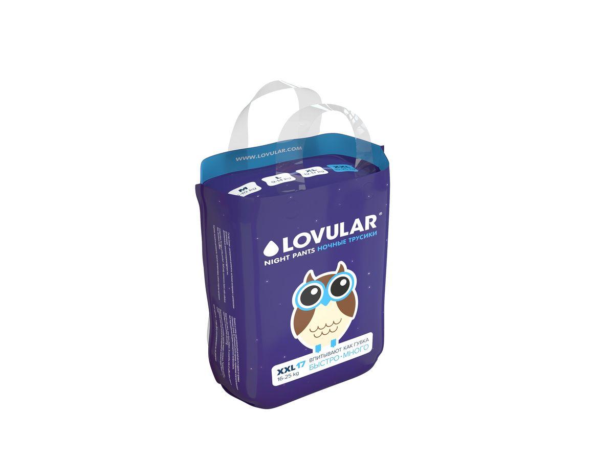 Lovular Трусики-подгузники ночные XXL15-25 кг 17 шт