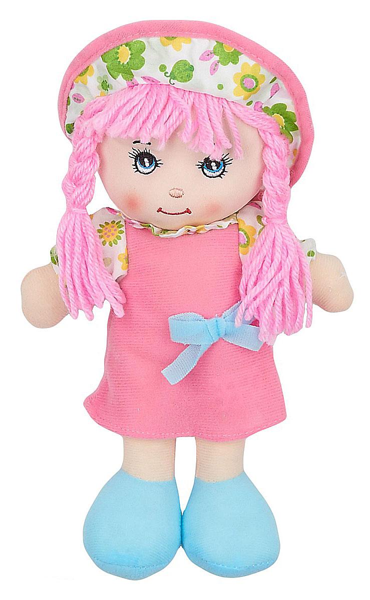 Little You Мягкая кукла Кейт цвет платья розовый