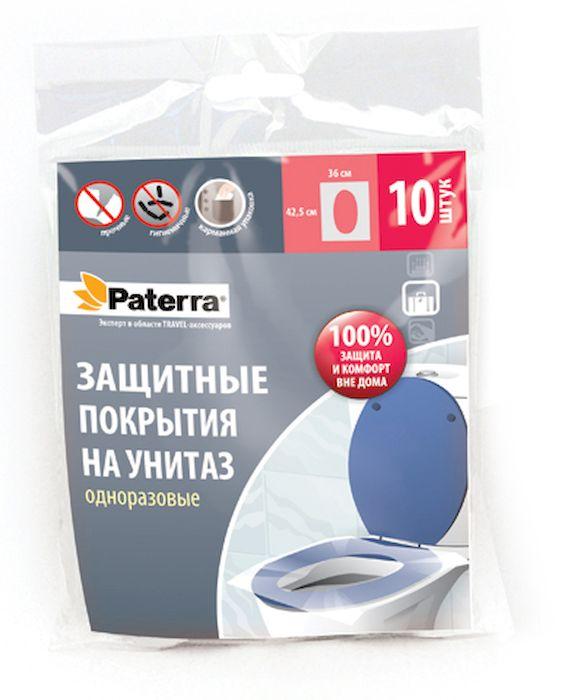 Защитные покрытия на унитаз Paterra, одноразовые, 10 шт409-006Защитные покрытия на унитаз Paterra выполнены из 100% целлюлозы. Они предназначены для создания надежной индивидуальной защиты от грязи и микробов при посещении вами туалетных комнат в общественных местах (торговых центрах, ресторанах, медицинских учреждениях, офисах), а также во время ваших путешествий (в аэропортах, вокзалах и отелях).