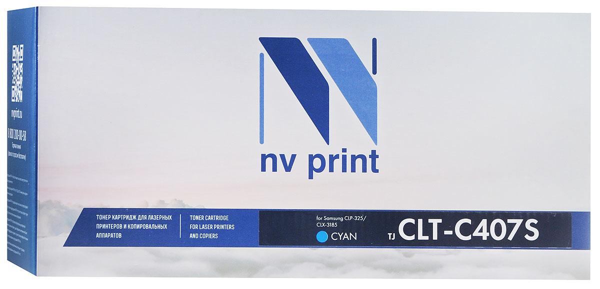 NV Print CLT-C407S, Cyan тонер-картридж для Samsung CLP-325/CLX-3185