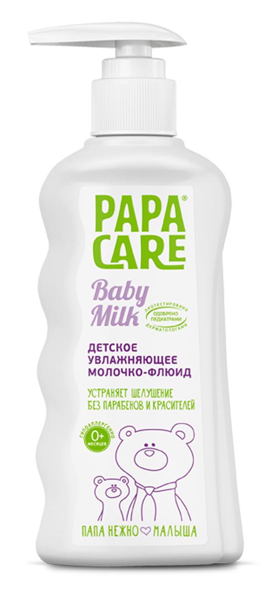Papa Care Детское увлажняющее молочко-флюид, с помпой 150 мл papa care детское масло для массажа очищения увлажнения кожи с помпой 150 мл