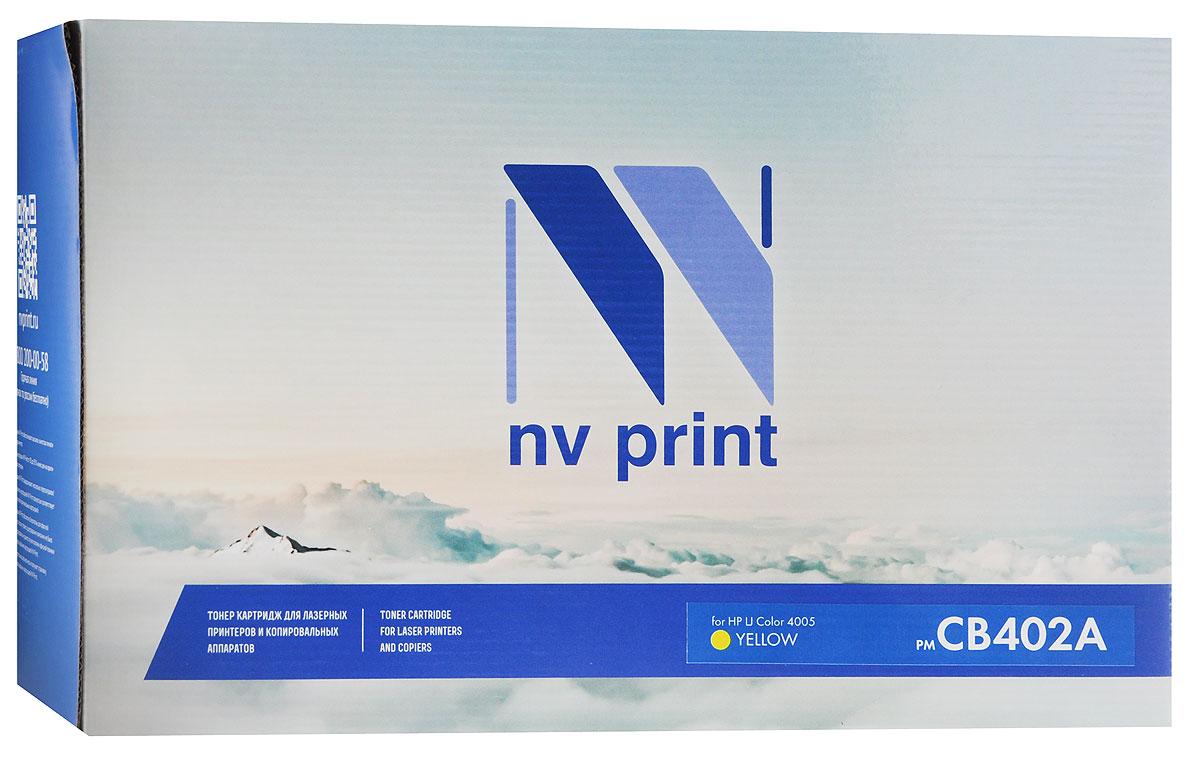 NV Print CB402A, Yellow тонер-картридж для HP Color LaserJet CP4005CB402AYСовместимый лазерный картридж NV Print CB402A для печатающих устройств HP - это альтернатива приобретению оригинальных расходных материалов. При этом качество печати остается высоким.Лазерные принтеры, копировальные аппараты и МФУ являются более выгодными в печати, чем струйные устройства, так как лазерных картриджей хватает на значительно большее количество отпечатков, чем обычных. Для печати в данном случае используются не чернила, а тонер.