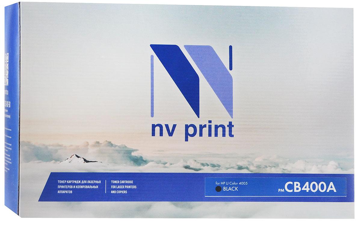 NV Print CB400A, Black тонер-картридж для HP Color LaserJet 4005CB400ABkСовместимый лазерный картридж NV Print CB400A для печатающих устройств HP - это альтернатива приобретению оригинальных расходных материалов. При этом качество печати остается высоким.Лазерные принтеры, копировальные аппараты и МФУ являются более выгодными в печати, чем струйные устройства, так как лазерных картриджей хватает на значительно большее количество отпечатков, чем обычных. Для печати в данном случае используются не чернила, а тонер.