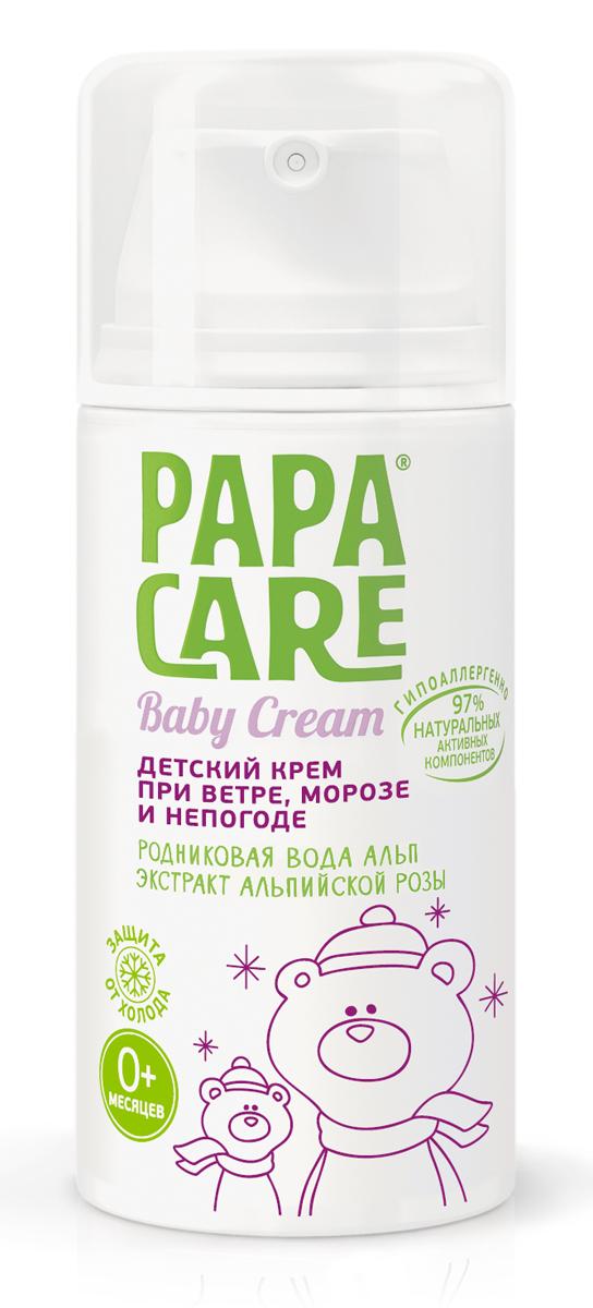 Papa Care Детский защитный крем при ветре морозе и непогоде 100 млPC06-00090Крем защищает кожу малыша от обветривания, покраснения и обморожения. Питает, увлажняет, смягчает и успокаивает кожу, защищает от сухости и шелушения. Дозированное потребление и экономичный расход. Масла авокадо, кокоса, жожоба, какао, миндаля, зародышей семян кукурузы оказывают питательное действие, смягчают и увлажняют кожу, устраняют сухость и шелушение Витамин Е, пантенол, пчелиный воск, экстракт череды в комплексе оказывают заживляющее и противовоспалительное действие.