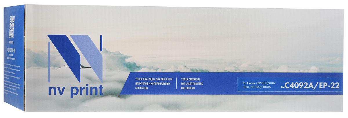 NV Print C4092A/EP-22, Black тонер-картридж для НР LaserJet 1100/1100A/Canon LPB-800/810/1120 картридж nv print для hp lj 1100 1100a 3200 c4092a