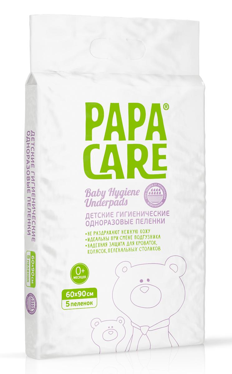 Papa Care Детские гигиенические одноразовые пеленки 60 х 90 см 5 шт