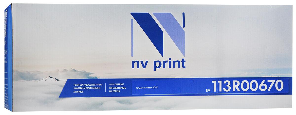 NV Print 113R00670, Black тонер-картридж для Xerox Phaser 5500113R00670Совместимый лазерный картридж NV Print 113R00670 для печатающих устройств Xerox - это альтернатива приобретению оригинальных расходных материалов. При этом качество печати остается высоким.Лазерные принтеры, копировальные аппараты и МФУ являются более выгодными в печати, чем струйные устройства, так как лазерных картриджей хватает на значительно большее количество отпечатков, чем обычных. Для печати в данном случае используются не чернила, а тонер.