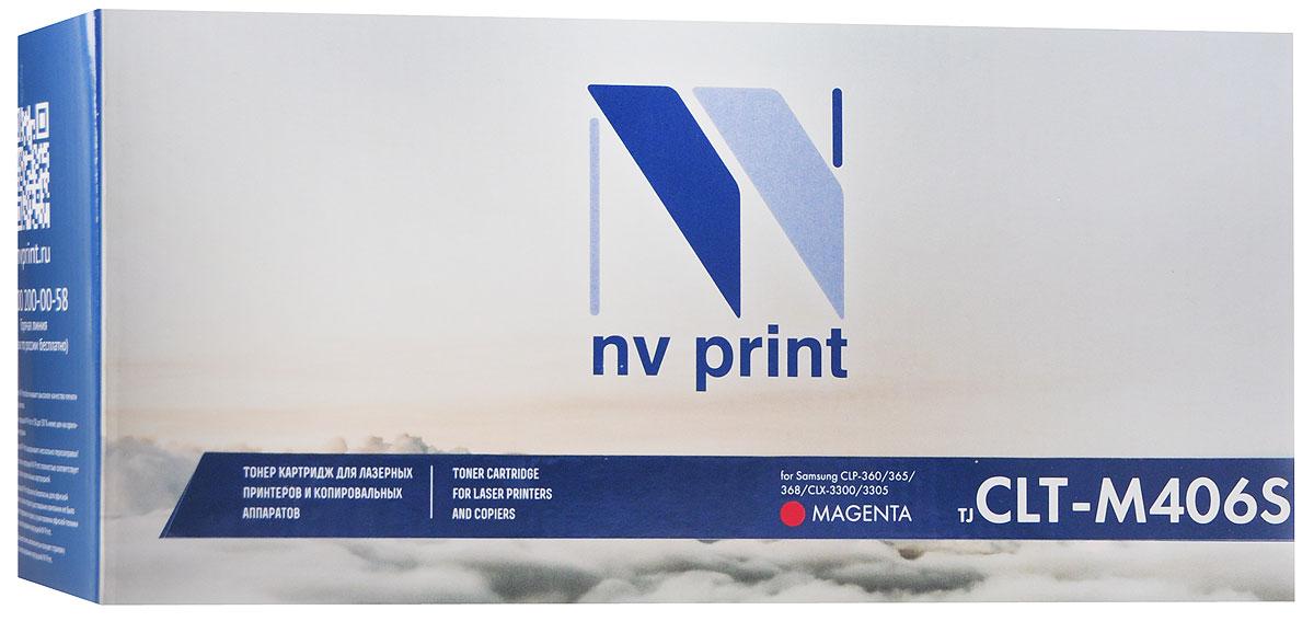 NV Print CLT-M406S, Magenta тонер-картридж для Samsung CLP-360/365/368/CLX-3300/3305CLT-M406SMСовместимый лазерный картридж NV Print CLT-M406S для печатающих устройств Samsung - это альтернатива приобретению оригинальных расходных материалов. При этом качество печати остается высоким.Лазерные принтеры, копировальные аппараты и МФУ являются более выгодными в печати, чем струйные устройства, так как лазерных картриджей хватает на значительно большее количество отпечатков, чем обычных. Для печати в данном случае используются не чернила, а тонер.
