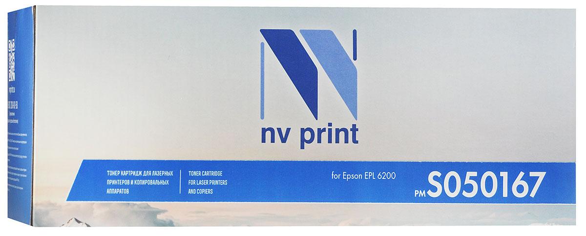 NV Print S050167, Black тонер-картридж для Epson EPL-6200NV-S050167Совместимый лазерный картридж NV Print S050167 для печатающих устройств Epson - это альтернатива приобретению оригинальных расходных материалов. При этом качество печати остается высоким.Лазерные принтеры, копировальные аппараты и МФУ являются более выгодными в печати, чем струйные устройства, так как лазерных картриджей хватает на значительно большее количество отпечатков, чем обычных. Для печати в данном случае используются не чернила, а тонер.