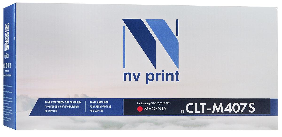 NV Print CLT-M407S, Magenta тонер-картридж для Samsung CLP-325/CLX-3185CLT-M407SMСовместимый лазерный картридж NV Print CLT-M407S для печатающих устройств Samsung - это альтернатива приобретению оригинальных расходных материалов. При этом качество печати остается высоким. Лазерные принтеры, копировальные аппараты и МФУ являются более выгодными в печати, чем струйные устройства, так как лазерных картриджей хватает на значительно большее количество отпечатков, чем обычных. Для печати в данном случае используются не чернила, а тонер.
