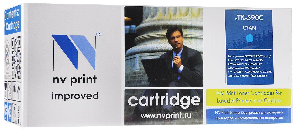 NV Print TK-590C, Cyan тонер-картридж для Kyocera FS-C2026MFP/C2126MFP/C2526MFP/C2626MFP/C5250DN