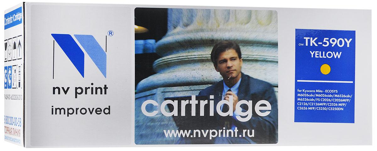 NV Print TK-590Y, Yellow тонер-картридж для Kyocera FS-C2026MFP/C2126MFP/C2526MFP/C2626MFP/C5250DNNV-TK590YСовместимый лазерный картридж NV Print TK-590Y для печатающих устройств Kyocera - это альтернатива приобретению оригинальных расходных материалов. При этом качество печати остается высоким. Тонер-картридж NV Print TK-590Y спроектирован и разработан с применением передовых технологий, наилучшим образом приспособлен для эффективной работы печатного устройства. Все компоненты оптимизируют процесс печати и идеально сочетаются в течение всего времени работы, что дает вам неизменно качественные результаты при использовании вашего лазерного принтера.