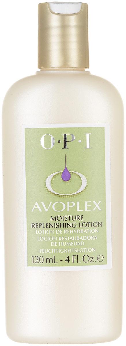 OPI Лосьон для рук и тела Avoplex, увлажняющий, восстанавливающий, 120 млAV711-719Увлажняющий лосьон для рук и тела OPI Avoplex подходит для любого типа кожи и может быть ипользован как крем для тела. Содержит пантенол, аллантоин, антиоксиданты, фосфолипиды, витамины A, B1, B2, D и E. Быстро впитывается, поддерживает естественный баланс кожи за счет высокоценного компонента авокадо, который замедляет процесс старения. Входящий в состав блокиратор ультрафиолета - UV защищает кожу рук и тела в любое время года. Хорошо подходит для тех, кто испытывает раздражение или аллергические реакции на запахи. Товар сертифицирован.