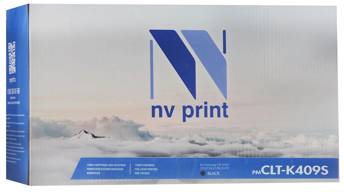 NV Print CLT-K409S, Black тонер-картридж для Samsung CLP-310/315/CLX-3170/3175NV-CLTK409SBСовместимый лазерный картридж NV Print CLT-K409S для печатающих устройств Samsung - это альтернатива приобретению оригинальных расходных материалов. При этом качество печати остается высоким. Тонер-картридж NV Print CLT-K409S спроектирован и разработан с применением передовых технологий, наилучшим образом приспособлен для эффективной работы печатного устройства. Все компоненты оптимизируют процесс печати и идеально сочетаются в течение всего времени работы, что дает вам неизменно качественные результаты при использовании вашего лазерного принтера.