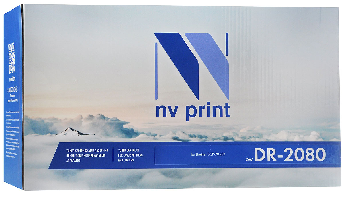 NV Print DR-2080, Black фотобарабан для Brother DCP-7055R мфу brother dcp l2520dwr